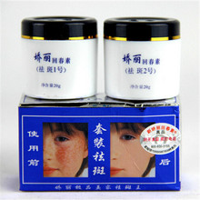 High Quality Jiaoli Miraculous day and night Cream Wrinkle upgrade cream