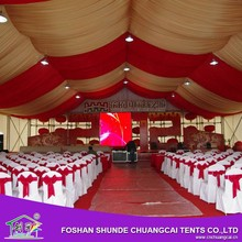 New Product Customized Luxury Wedding Tents For Sale, White Outdoor Party Wedding Tent For Event