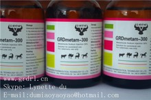 GRDR new product 30% analgin/metamizole sodium injection veterinary product