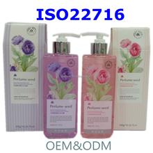 whitening body wash manufacturers perfume shower gel