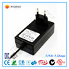 Power Supply Adapter charger 18V 1.0A Converter AC DC 5.5 x 2.5mm