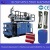 The bumper making machine