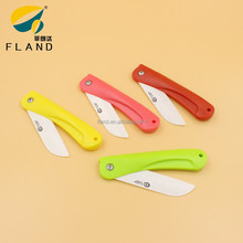 YangJiang manufacture promotional colorful ceramic folding knife pocket knife