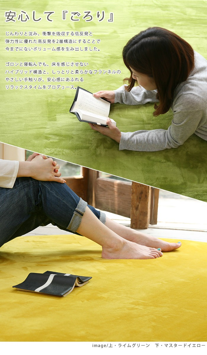 Japanse meubels machine gemaakt pure rubber backed badkamer rug ...