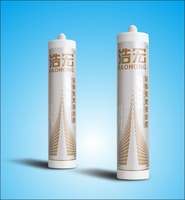 Haohong HH-3000 General Purpose foam product fire rated fire resistant silicone sealant/rtv-1,heat resistant silicone sealant
