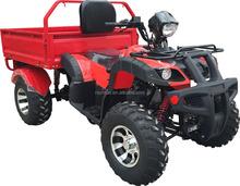 2016 new atv 200cc automatic atv farm quad bike ( RMA-700)