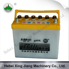 12V 47AH Dry Charged Car Battery