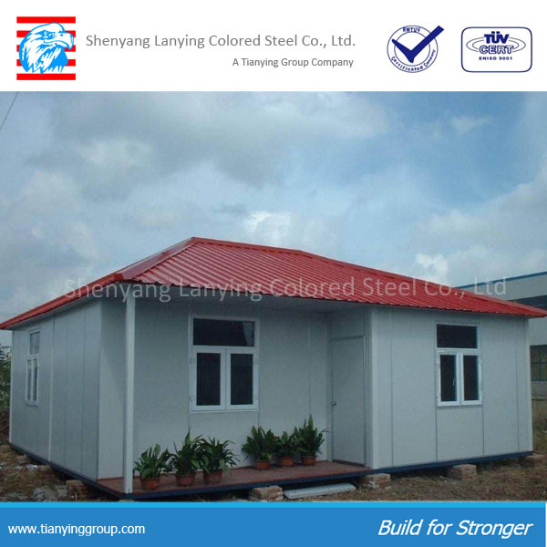 Low Cost High Quality Prefab Homes Portable Homes Mobile