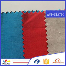 Low formaldehyde EN1149-3 esd fabric for safety clothing
