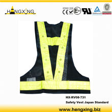 RV08-731 Traffic Flashing LED Safety Vest for road construction