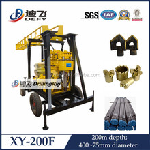 XY-200F small water well drilling rig/drilling machine for sale, suitable soil, sand, rock areas.