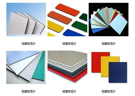 Aluminum composite panel interior design acp panel for Aluminium composite panel interior decoration