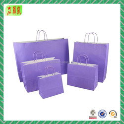 color art paper bag with square bottom