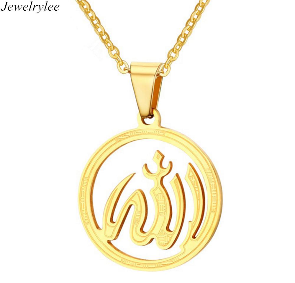 Allah muslim islam god arab islamic pendant chain necklace jewelry allah pendant aloadofball Images