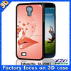 2015 flip cover for samsung gt-19600 galaxy s4,phone case for lovers couple