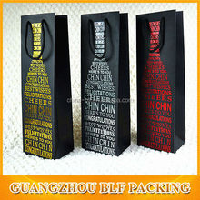 (BLF-PB653) hot stamping Wine bottle carrier bags