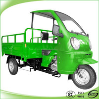 Best price utility tricycle / 3 wheel motorcycle