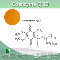 Water Solubled Coenzyme Q10 from GMP factory,Food and Cosmetic Grade Coenzyme Q10 ,CAS number:303-98-0