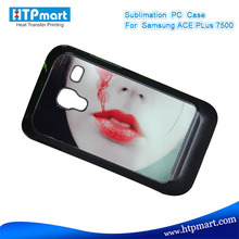 2D pc blank sublimation phone case back cover case for samsung galaxy ace plus s7500