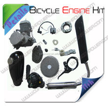 power bicycle engine kit/motor bike 80cc/gas powered motorized bikes