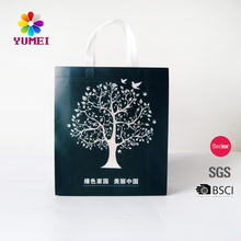 2015 Superior Quality non woven with laminated rice bag made in china