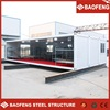 economical modern steel structure prefab garden luxury container house