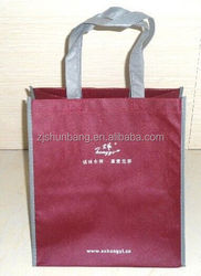 colorful colorful non woven bags foldable recycle bag non woven laminated bags for shopping