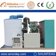 JGF series CE Approved flake Ice making machine