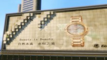 Hong Hai No3 domino&printing inner backlit convex array 6 sides