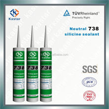 expansion joint silicone sealant clear,best price