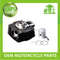 High performance 70cc motorcycle engine parts for honda cd70