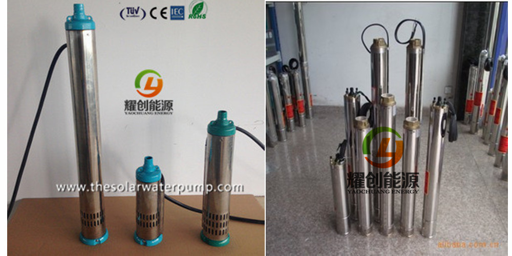 submersible solar water pump.jpg