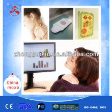 self heating heat packs limited activity of shoulder joints resulting from pain of shoulder moxa hot patch CE/FDA/TGA/GOST