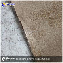 2015 novo produto camurça sintética tecido atacado brozing tecido de camurça com revestimento protetor de tela