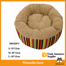 Plush removable inner cushion round Luxury dog bed for sale