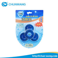 Buy wholesale direct from china Bathroom Toilets drain cleaner/Toilet blue block/Chemical Toilet cleaner gel