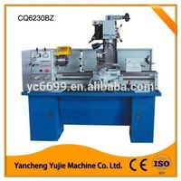 Large universal horizontal semi automatic sieg lathe CQ6230BZ(CE)