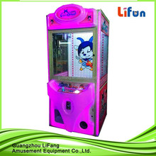 attractive new design arcade claw machine for sale