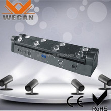 Lowest price and high quality China supplier Dj stage light 8*12W white double row beam light