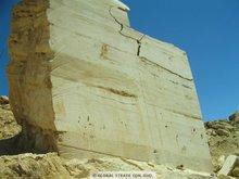 Blocks & Quarries
