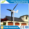100w 200w 300w 400w small wind power generators for home