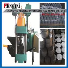 waste ingot iron compress machine