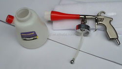 car washing gun for car beauty with trumpet
