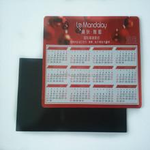 custom fridge magnet calendar