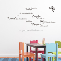 ZOOYOO happy and harmony family stickers decorative quotation items for stickers high-quality vinyl wallpapers (8269)