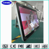 China Wholesales 42 inch kiosk network led digital photo frame with android version