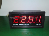 Auto meters / tachometer with NPN out put /Measuring speed