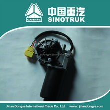 Howo truck spare parts truck wiper motor WG1642741001