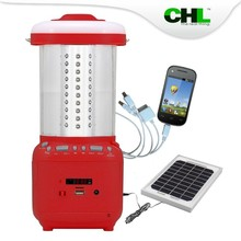 2015 new CHL portable solar lantern with fm radio, usb mobile phone charger
