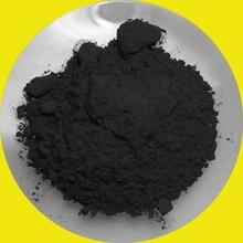 Nano Tungsten Carbide metal powder